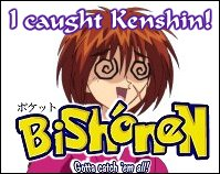 Who's that Bishounen?  ... Kenshin!