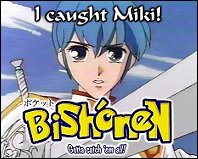 Who's that Bishounen?  ... Miki!
