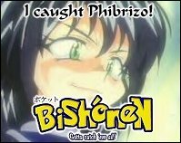 Who's that Bishounen?  ... Phibizio!